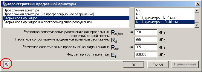 сп свайные фундаменты: